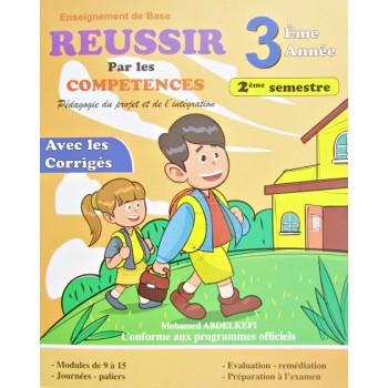 3/ REUSSIR PAR LES COMP T3