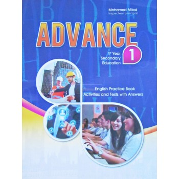 1, ADVANCE ENGLISH