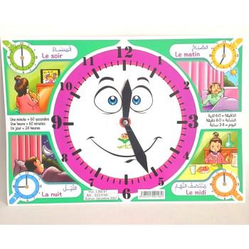 الساعة الورقية KITABI/PM
